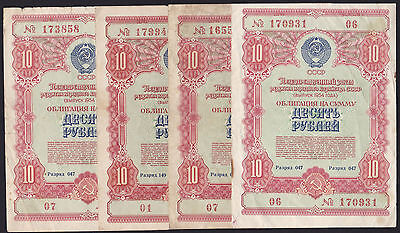 Russia State Loan Bond 10 Rubles 1954, Set 4 banknotes, F (1)