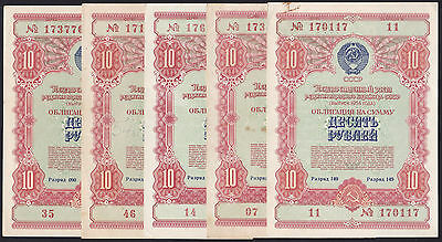 Russia State Loan Bond 10 Rubles 1954, Set 5 banknotes, F - XF (3)