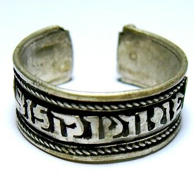 Adjustable Tibet silver Weaving Convexity amulet Ring