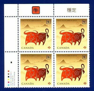 Canada 2009 Year of the Ox (#2296) Block 4 stamps MNH !