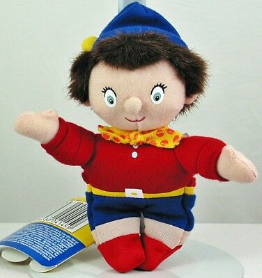 Noddy Finger Puppet  5 Inches - 13cm - Noddy and Friends in Toyland - Bandai