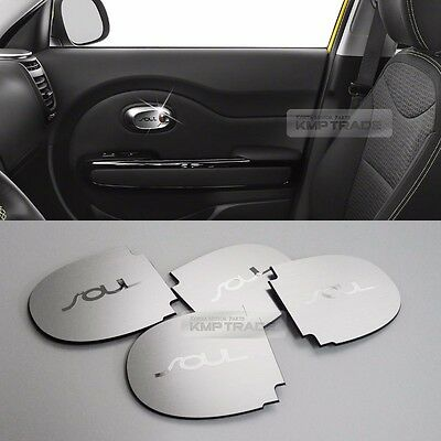Door Catch Hairline Metal Silver Garnish Molding Cover For KIA 2014-2017 Soul