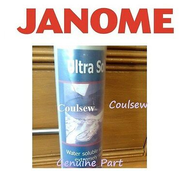 JANOME SULKY ULTRA SOLVY WATER SOLUBLE STABILISER 33cm x 3m ROLL LACE Backing