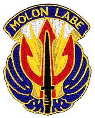 Army Airborne Special Ops Command Central Theater Military Patch Molon Labe