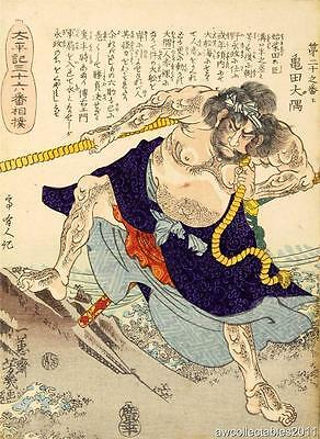 Japanese Reproduction Woodblock Print  Samurai Warrior #904 on A4 Canvas Paper