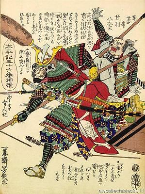 Japanese Reproduction Woodblock Print  Samurai Warrior #908 on A4 Canvas Paper