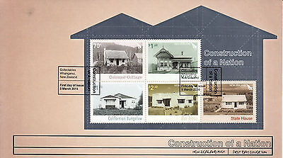New Zealand NZ 2014 FDC Construction of Nation 4v MS Cover Architecture Art Deco