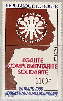 NIGER 1985 929 676 Technical & Cultural Cooperation Agency 15th Ann Kopf MNH