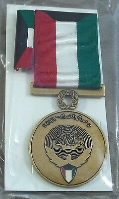 Liberation Of Kuwait Government Of Kuwait Service Medal And Ribbon - Boxed Set