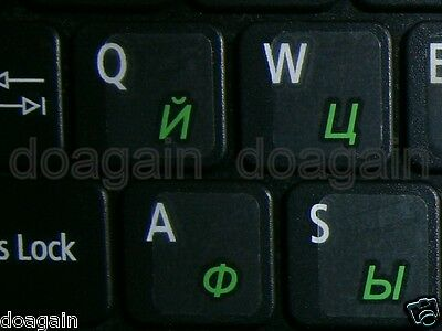 High Quality RUSSIAN TRANSPARENT Keyboard Stickers GREEN Letters Fast Postage
