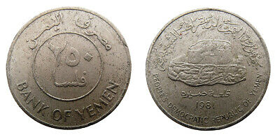 Yemen Democratic Republic 250 Fils 1981 Monument - Ruins - Rare Coin