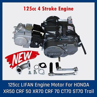 125cc LIFAN Engine Replacement Motor For HONDA XR50 CRF50 XR70 CRF70 CT70 ST70
