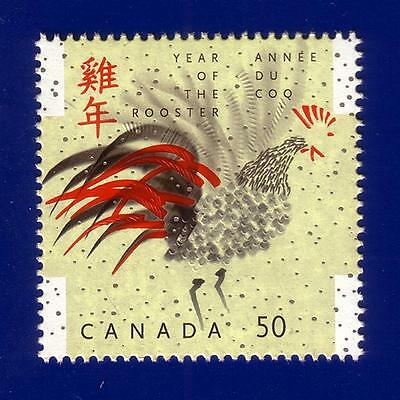 Canada 2005 Year of the Rooster Stamp (#2083) MNH !