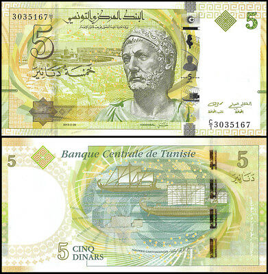 Tunisia 5 Dinars, 2013 (2014), P-95, UNC, New Design