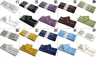 Japanese Men's Traditional KAKU OBI Kimono Belt 100% Cotton Made in JAPAN
