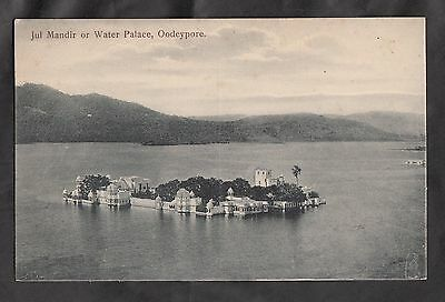 Postcard - C.1920's View of Jul Mandir (water palace), Oodeypore, India