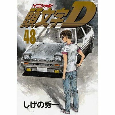 Initial D (48) Fin / Japanese original version / manga comics