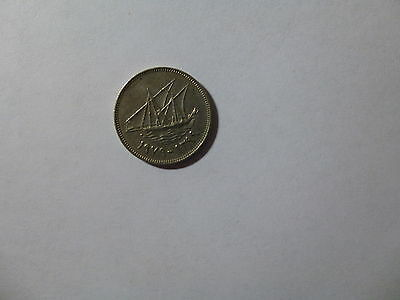 Kuwait Coin - 1979 50 Fils - Circulated