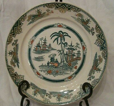 Vintage asian green, orange -Petrus Regout & Co Maastricht plate, HONG, Holland
