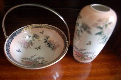 Japanese Butterfly&chrysanthemum Vase&basket With Metal Handle Gift 2Pc