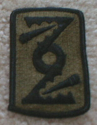 72nd Field Artillery Brigade subdued patch