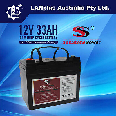 12V 33AH AGM Sealed Lead Acid DEEP CYCLE Rechargeable Battery 4 Mobility Scooter