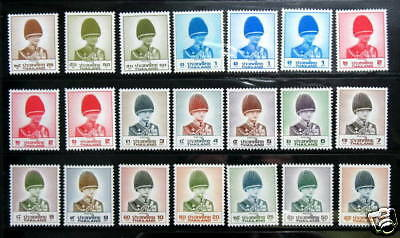 Thailand Stamp King Rama9 8th 21 stamps completed SET