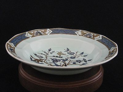 Adams Wedgwood Ming Toi Calyx Ware Soup Bowl Made in England