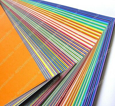 Rainbow color colorful 40 mixed color origami paper 120 sheets 15x15cm