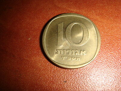 "Israel 10 Agorot 1964 "" Straight SHIN "" Very Rare Version !!!  UNC ??  Coin"