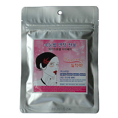 Hydrogel Eye Patch PURE Lint Free Gel Pads For Eyelash Extension Taekang Ind.