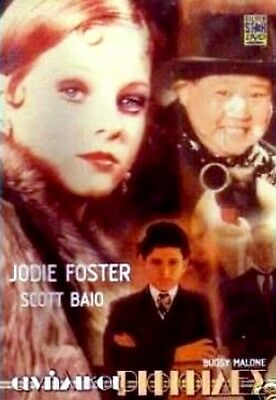 Bugsy Malone - Judy Foster - Scott Baio -  Coming Of Age Cult Dvd