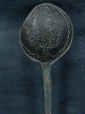 Ancient Islamic Large Bronze Inscripted Spoon C.900 AD