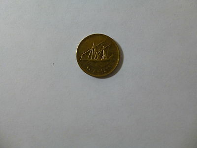 Kuwait Coin - 2008 5 Fils - Circulated, discolored, rim dings