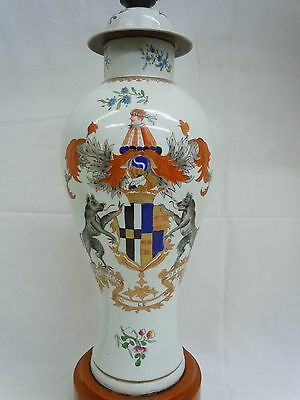 18th Century Chinese Export Armorial Lamp Lidded Vase
