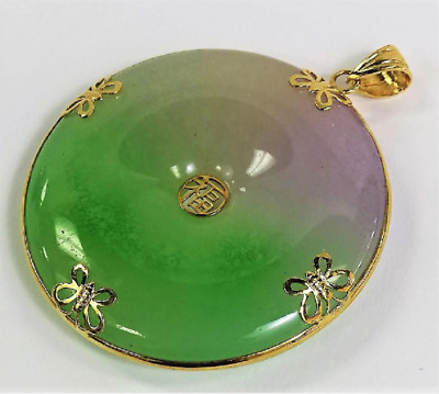 HAND CARVED JADE PENDANT HAND SET IN 18k SOLID GOLD - MINT CONDITION