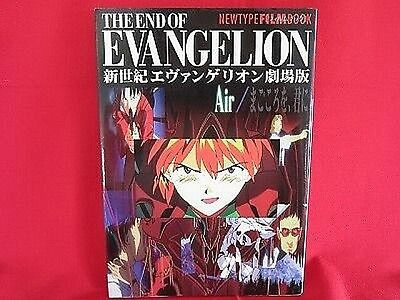 Evangelion The End Of Evangelion new type film art book #1