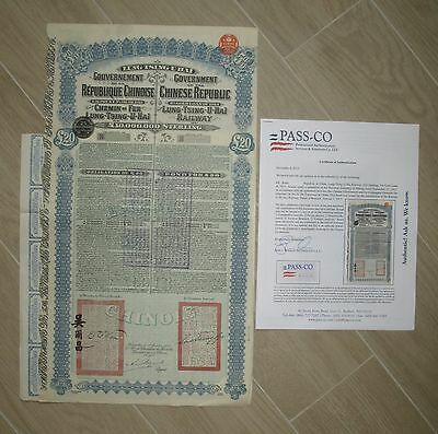 """1913 Chinese Loan """"Super Petchili"""" - China LTUH Bond w/coupons with """"Pass-CO"""""""