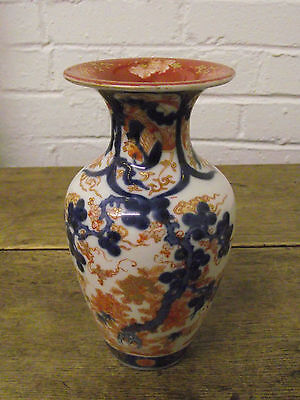 ATTRACTIVE ANTIQUE CHINESE IMARI VASE - SIGNED TO BASE