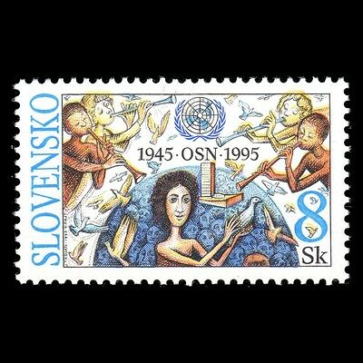 Slovakia 1995 - Founding of the United Nations Organisation (UNO) - Sc 235A MNH
