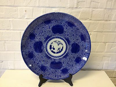 Antique Japanese Likely Meiji Period Blue & White Porcelain Charger Floral Dec.