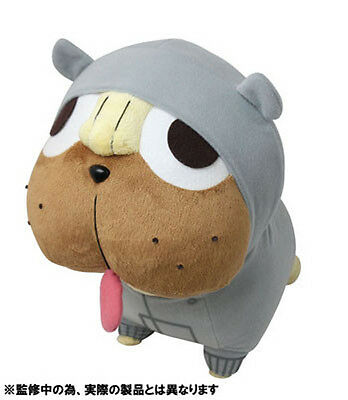 Kill La Kill 12'' Guts Dog Movic Plush Licensed NEW