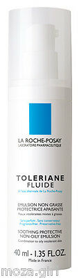 NEW la roche-posay TOLERIANE FLUID Soothing Protective Non-oily Emulsion 40ml