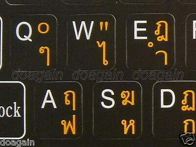 Highest Quality Non Transparent  THAI Kedmanee Keyboard Stickers Free Postage
