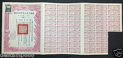 China 1940 Army Supply Bonds $1000 Uncancelled with 50 coupons RARE!