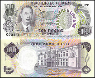 Philippines 100 Piso Banknote, ND 1970's, P-157b, UNC