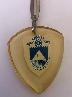 BAT- YAM CITY HALL Mishlei VINTAGE Keychain Ring Chain Hebrew Made in Israel