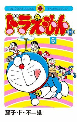 Doraemon Plus (6) Japanese original version / manga comics