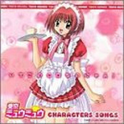 Tokyo Mew Mew SOUNDTRACK CD anime   Character songs mega mixture ##