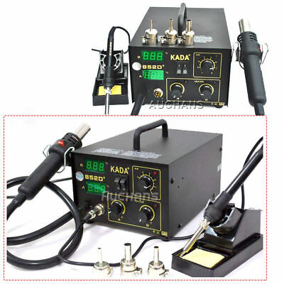 110V KADA 852D+ 2 IN1 SMD SMT SOLDERING REWORK STATION welder HOT AIR & IRON New